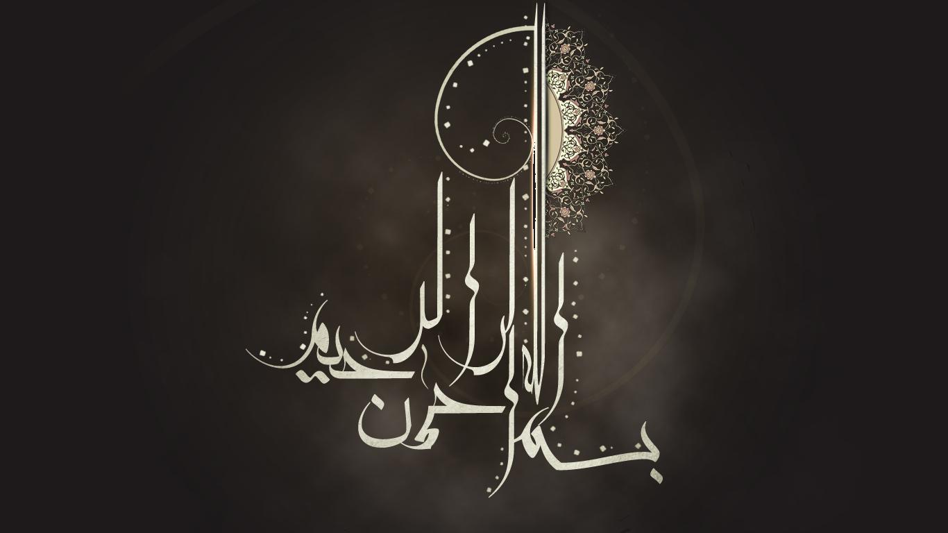 poonch-muslim-funeral-association